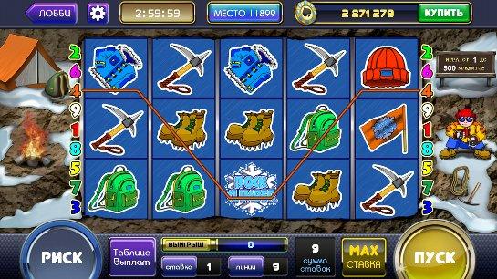 Хорошее настроение на заказ в любое время с казино Русский Вулкан